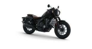 Honda Rebel 500 Bobber Supreme Edition