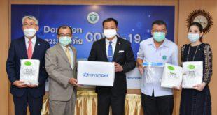 ฮุนได มอบชุดป้องกันส่วนบุคคลและหน้ากากป้องกันใบหน้า ร่วมต่านโควิด-19